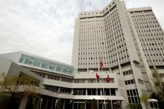 وزارة الخارجية التركية 1