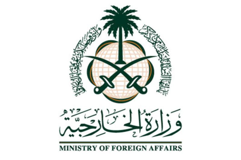 المملكة تدين وتستنكر الهجوم على مسجد شرق أفغانستان
