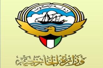 الكويت تطرد الدبلوماسيين الإيرانيين وتغلق المكاتب الفنية وتجمد اللجان المشتركة - المواطن