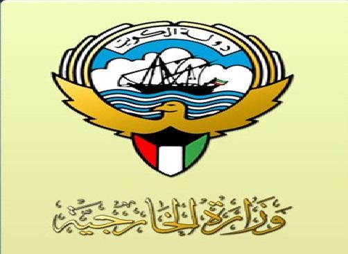 الكويت تطرد الدبلوماسيين الإيرانيين وتغلق المكاتب الفنية وتجمد اللجان المشتركة