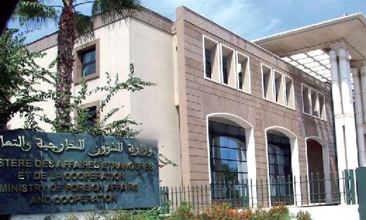 وزارة الخارجية المغرب