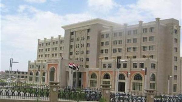 وزارة الخارجية اليمنية