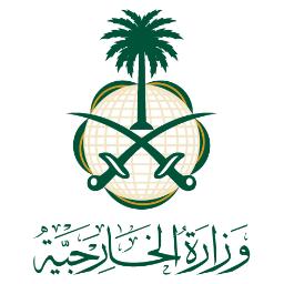 """""""إيبولا"""" يتسبب في إغلاق السفارة السعودية في غينيا - المواطن"""