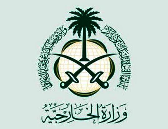 المملكة تدين وتستنكر بشدة التفجيرين اللذين وقعا في العاصمة المصرية القاهرة وقرية الدراز البحرينية