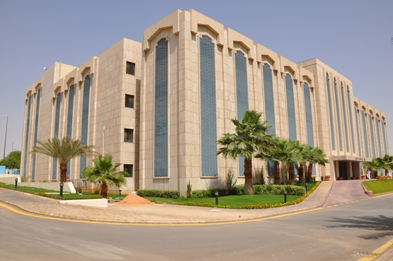 وزارة الخدمة المدنية تحدد موعد صرف العلاوة السنوية - المواطن