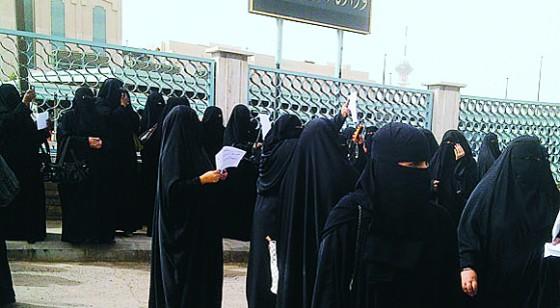 وزارة-الخدمة-المدنية-نساء- سعوديات