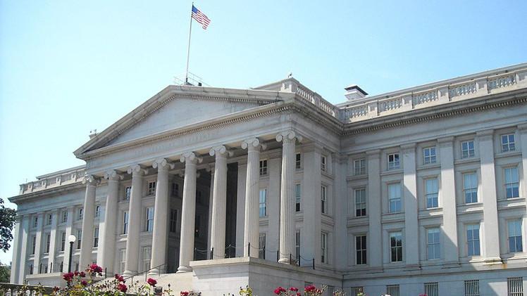 وزارة-الخزانة-المريكية