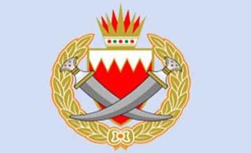 الداخلية البحرينية تُحذر المواطنين والمقيمين من الانخراط في أعمال مشبوهة - المواطن
