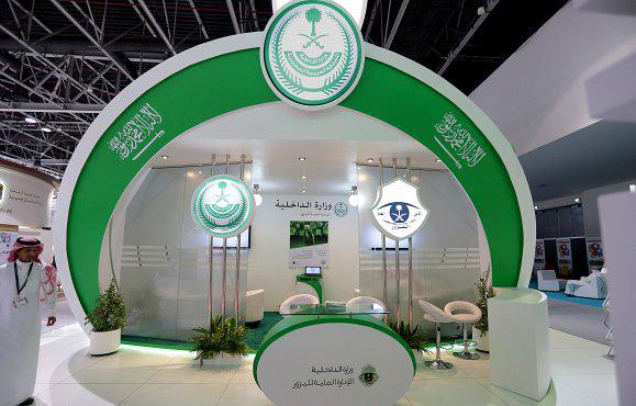 وزارة الداخلية في معرض جايتكس دبي 2013