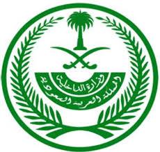 استشهاد رجل أمن ومقيم إثر تعرض نقطة أمنية في بريدة لإطلاق نار من 3 إرهابيين - المواطن