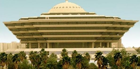 وزارة الداخلية 2