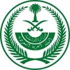في أبها .. القتل حداً لسعودي أطلق النار على آخر وحرقه بالنار