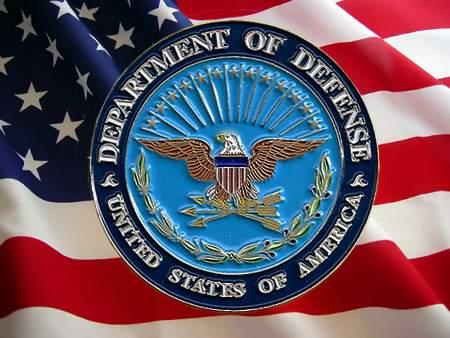 وزارة الدفاع الامريكية