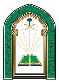 وزارة الشؤون الاسلاميه