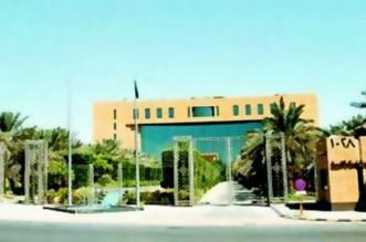 وزارة الشؤون البلدية والقروية 1