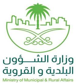 60 صلاحية جديدة فوّضها وزير البلديات للأمناء والوكلاء ومديري العموم