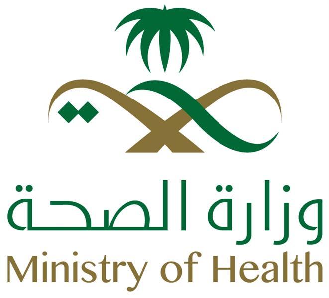 شاهد.. وزارة الصحة: لا وجود لإصابات بفايروس زيكا في المملكة - المواطن