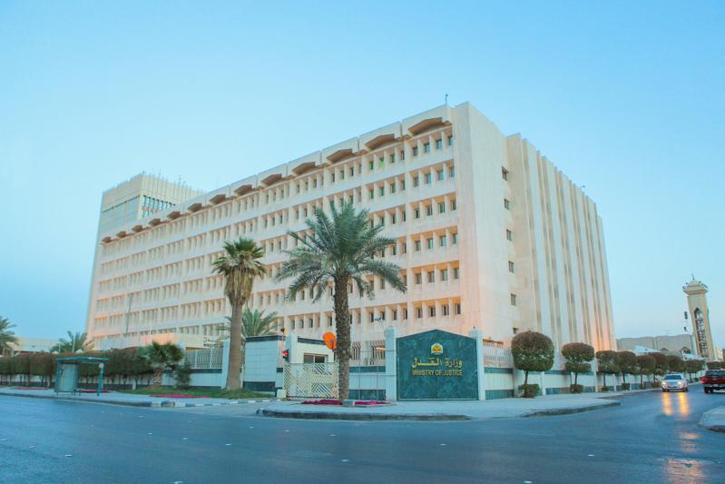وزارة العدل تصدر 163 ألف وكالة إلكترونية في شهر