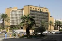 وزارة المالية - وزاره الماليه