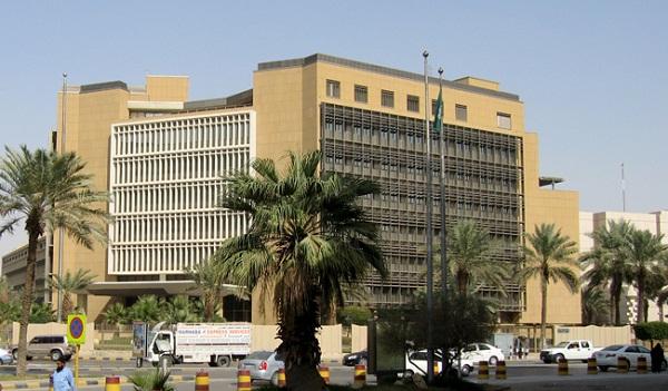 على ذمة صحيفة الجزيرة .. برنامج لدعم المواطن الذي يقل راتبه عن 13 ألف ريال - المواطن