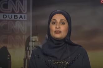 بالفيديو.. وزيرة السعادة الاماراتية تبين ركائز عملها - المواطن