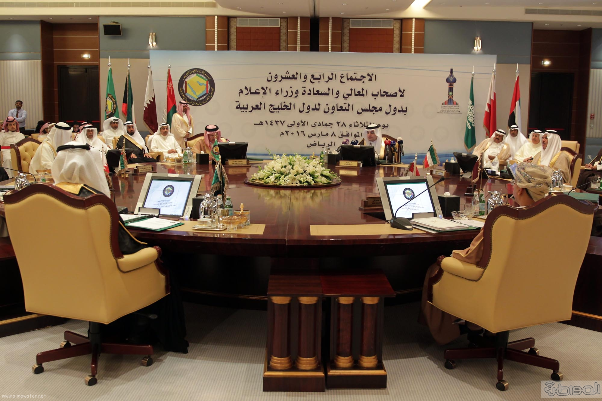 وزراء الاعلام الخليجي (10)