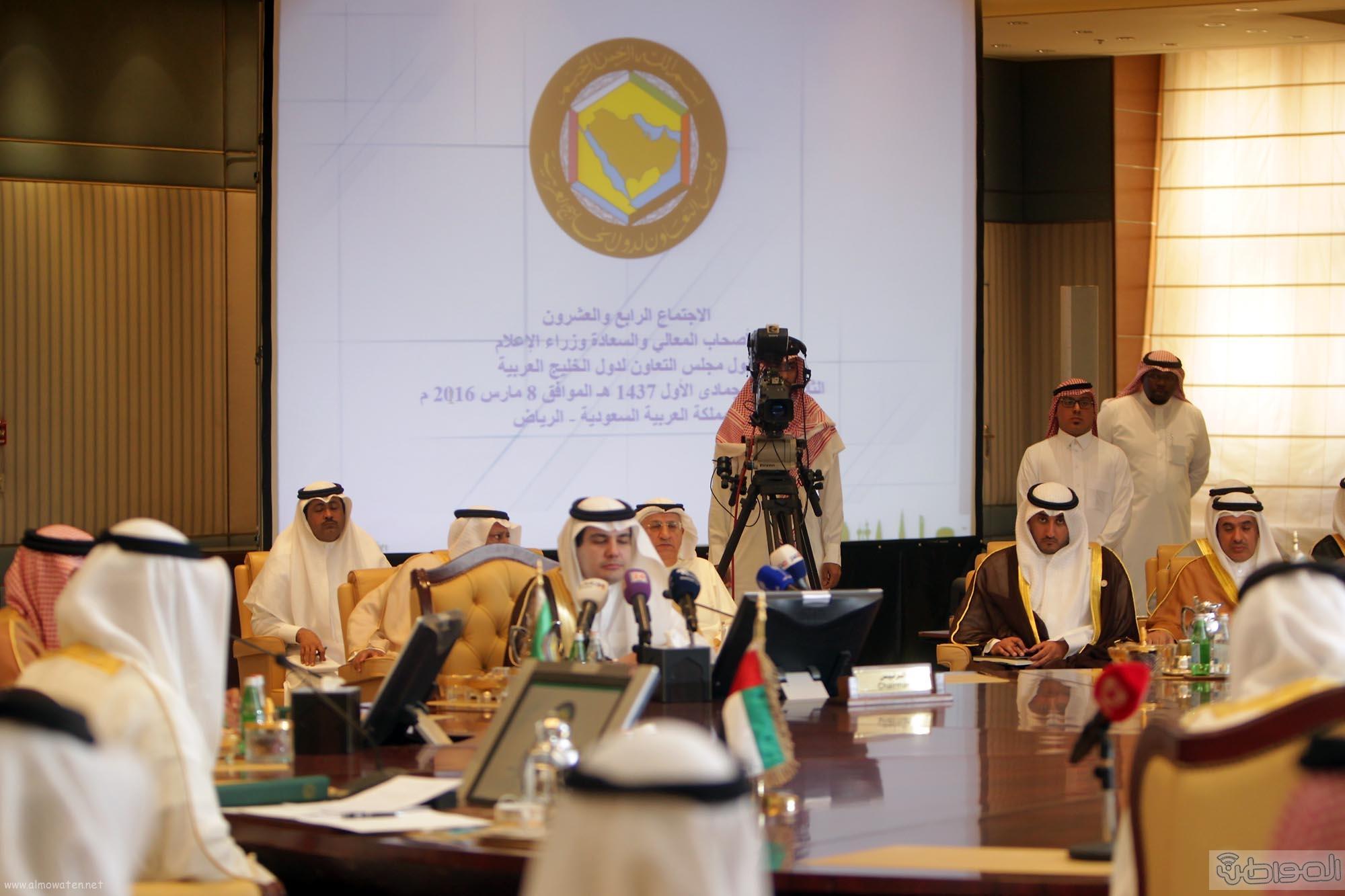 وزراء الاعلام الخليجي (9)
