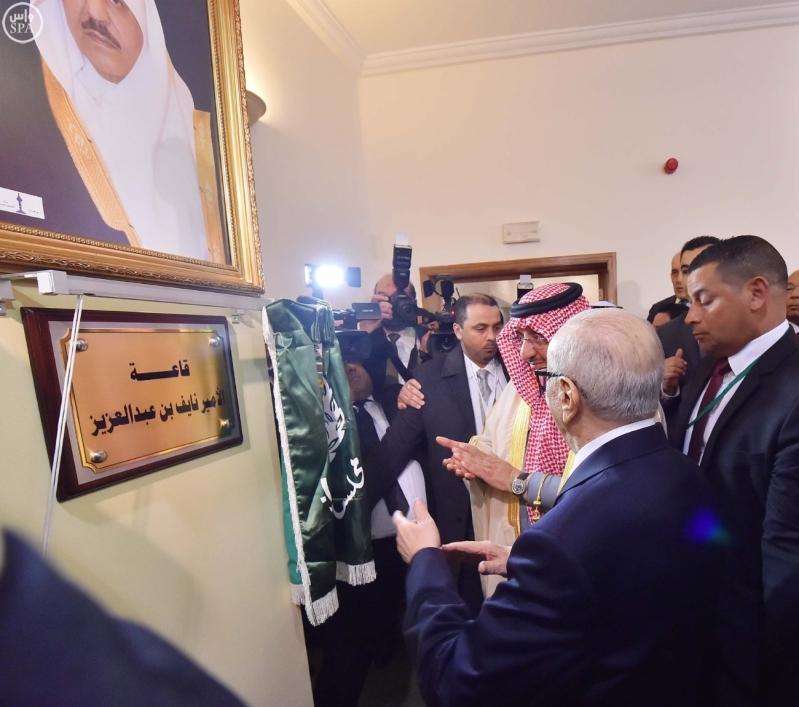 وزراء الداخلية العرب يعقدون اجتماعهم الـ 33 لمجلس وزراء الداخلية العرب في تونس 1