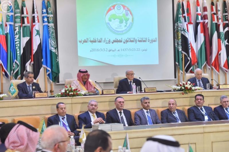 وزراء الداخلية العرب يعقدون اجتماعهم الـ 33 لمجلس وزراء الداخلية العرب في تونس