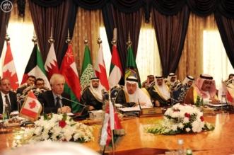 بيان الاجتماع الخليجي- الكندي: ناقشنا تدخلات إيران والتعاون المشترك - المواطن