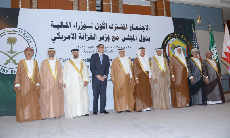 وزراء مالية الخليج وامريكا