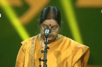 وزيرة خارجية الهند في الجنادرية: ننظر إلى المملكة كعامل استقرار للمنطقة - المواطن