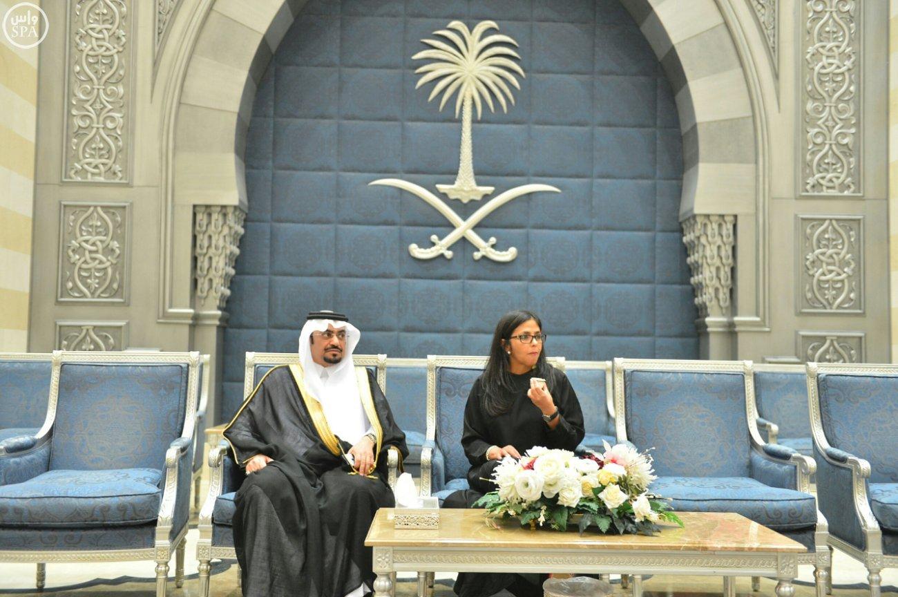 وزيرة خارجية فنزويلا في السعودية للتباحث حول أسعار النفط