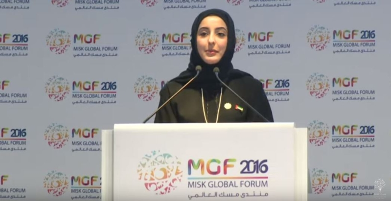 وزيرة شباب الامارات