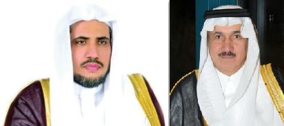 وزيري الخدمة المدنية الدكتور عبدالرحمن البراك، والعدل الدكتور محمد العيسى