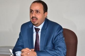 ميليشيا الحوثي الإرهابية