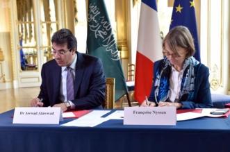 بالصور.. الوزير العواد يوقع اتفاقية تعاون مع وزارة الثقافة الفرنسية - المواطن
