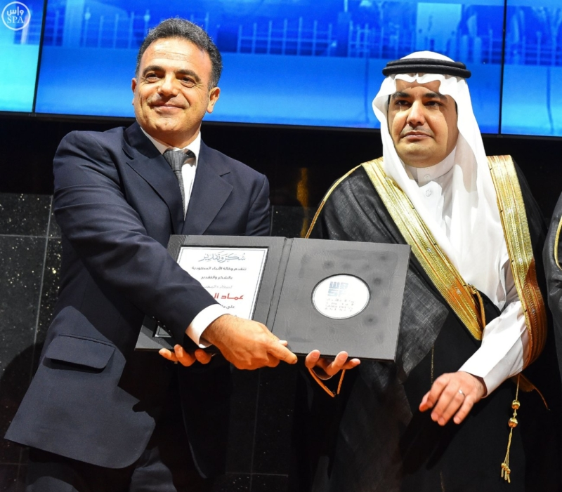 وزير الثقافة والإعلام يُدشّن المبنى الجديد (34669060) 