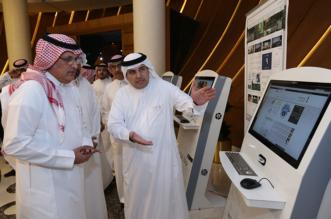 بالصور .. الطريفي يدشن حزمة من خدمات الوزارة الإلكترونية لتسهيل الإجراءات للمواطن - المواطن