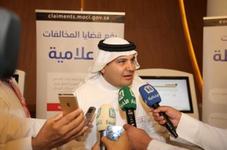 الطريفي: الخدمات الإلكترونية للوزارة تقلص المدة الزمنية للإجراءات - المواطن