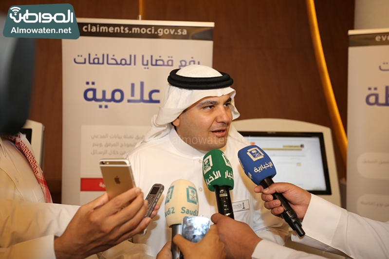 وزير الثقافة والاعلام يدشن الخدمات الالكترونية (276362027)  