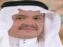 وزير الحج بنتن