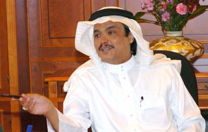 وزير الحج محمد بنتن