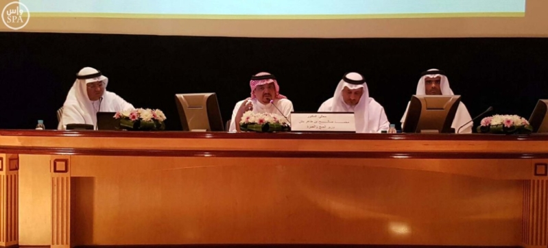 وزير الحج والعمرة، الدكتور محمد صالح بن طاهر بنتن