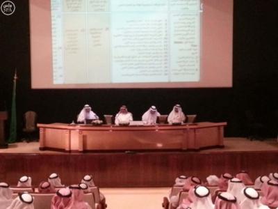 وزير الحج والعمرة، الدكتور محمد صالح بن طاهر بنتن1