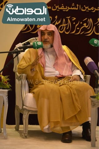 وزير الحج يلتقي ضيوف خاد م الحرمين (15)