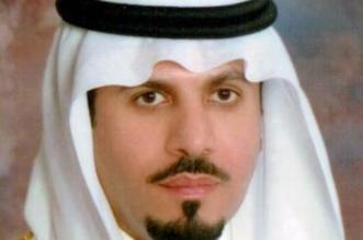 وزير الحرس الوطني الجديد : الثقة الملكية شرف عظيم - المواطن