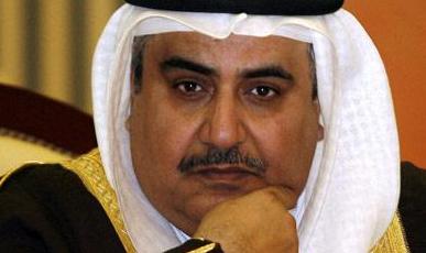 وزير الخارجية البحريني2