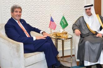 وزير الخارجية السعودي عادل الجبير مع وزير الخارجية الامريكي كيري