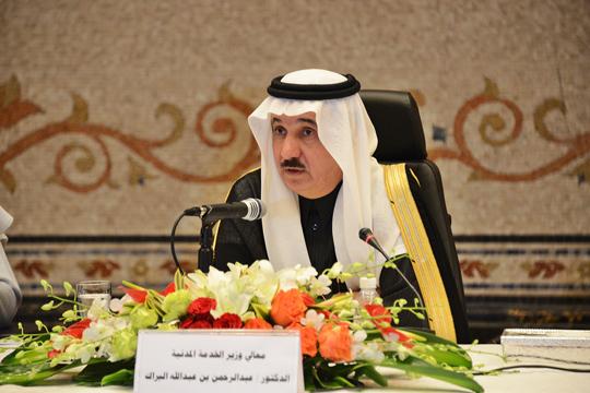 وزير الخدمة المدنية -الدكتور عبدالرحمن بن عبدالله البراك